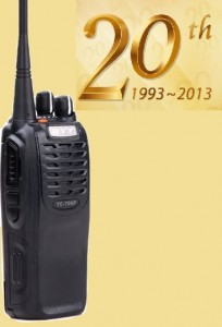 Akční nabídka radiostanice HYT-TC700P