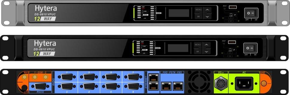 VPUC linux komunikační brána