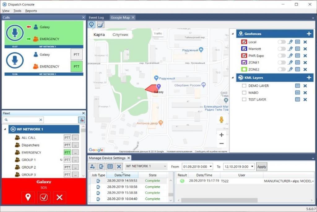Platforma pro LTE vysílačky WalkieFleet nabízí pokročilé bezpečnostní funkce